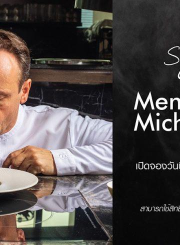 memorable-michelin-moment