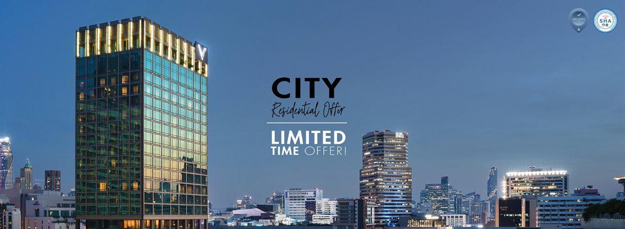 city-residential-offer